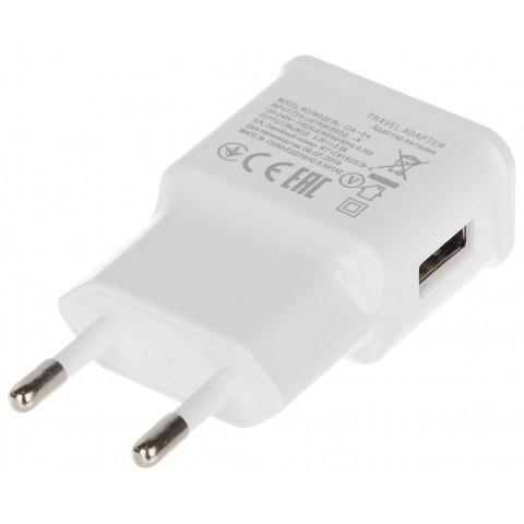 NAPÁJACÍ ADAPTÉR 5V/2A/USB/W